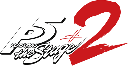 「PERSONA5 the Stage」公式サイト(P5 舞台 PERSONA5 Persona5 ステージ)