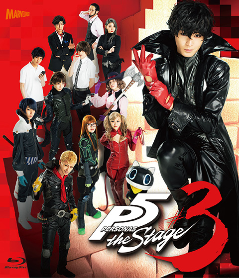 「PERSONA5 the Stage」Blu-ray
